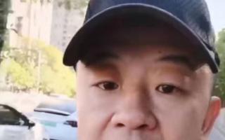 """黄海波衣领破旧 发视频讲""""家庭地位"""""""