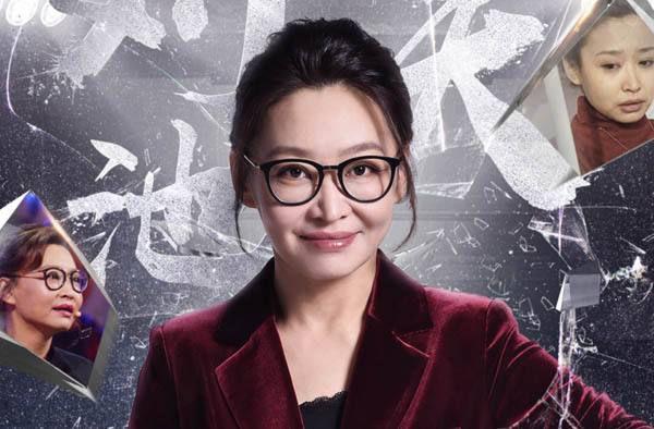 """刘天池畅谈演员综艺""""不能展现演技,不要较真"""""""