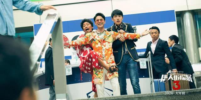 《唐探3》终极预告发布,王宝强油腻升级,刘昊然压力巨大