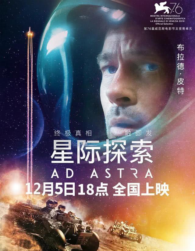首日票房540万,《上海堡垒》后,又一部科幻大片凉凉!