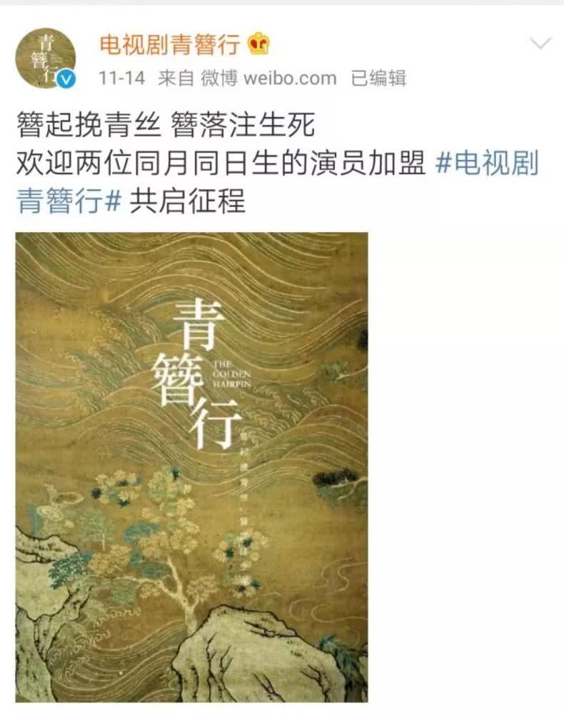 吴亦凡疑辞演《青簪行》,他为何不愿当二番,原因和赵丽颖有关?