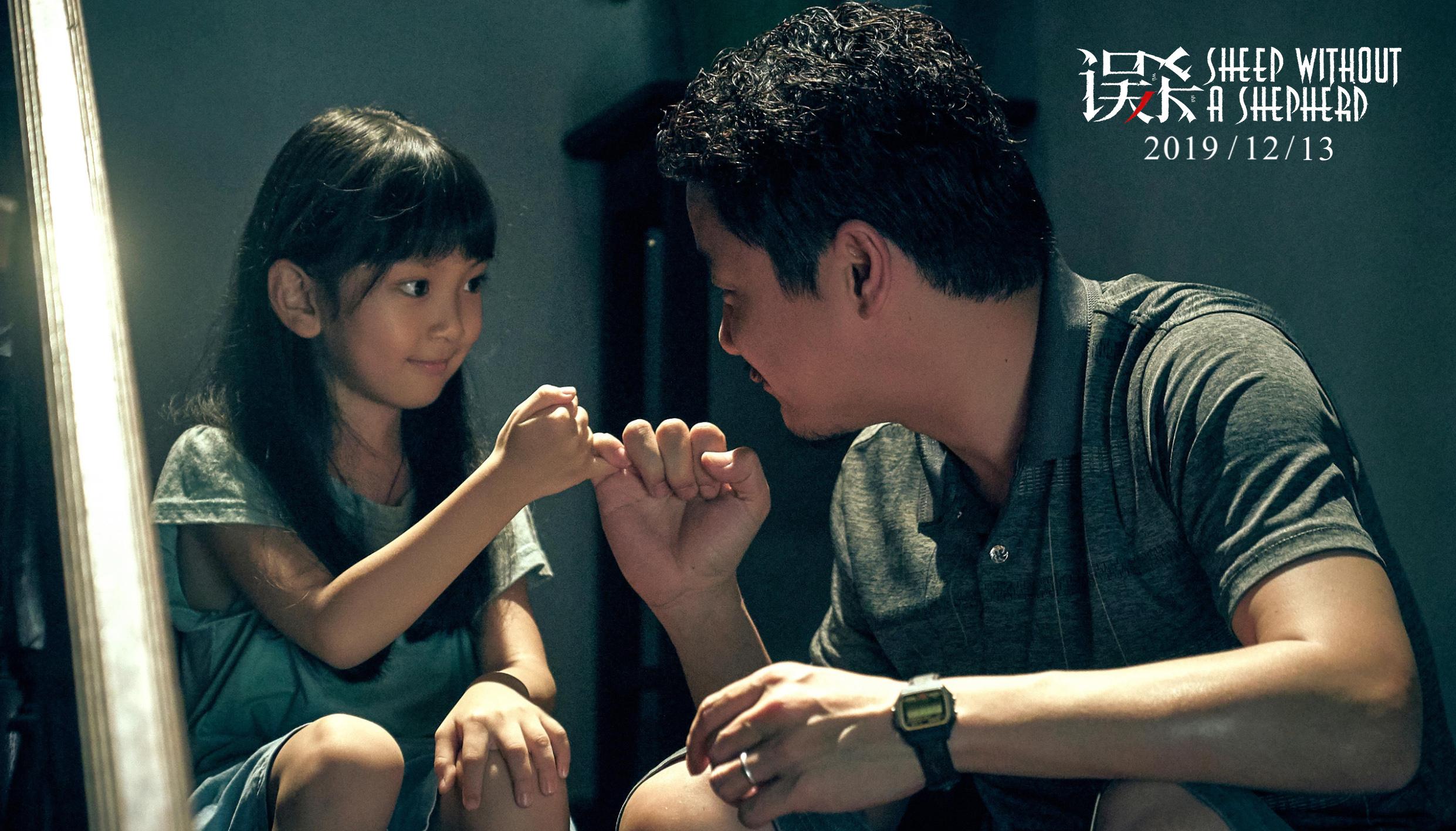 萧敬腾献唱电影《误杀》主题曲