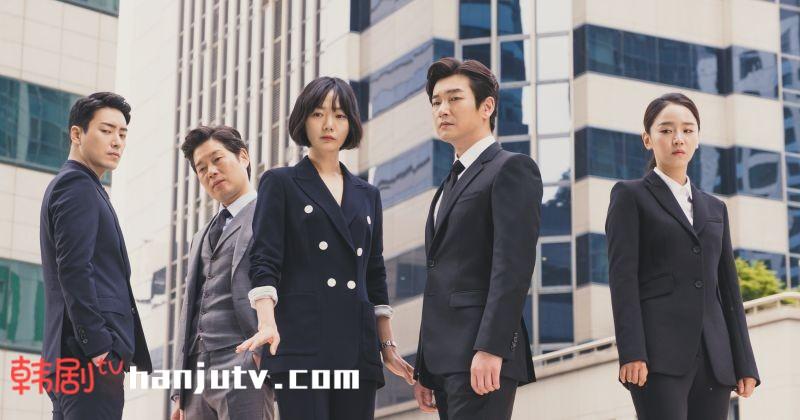 《秘密森林》第二季明年7月开播!终於要看到曹承佑&裴斗娜再聚首啦~
