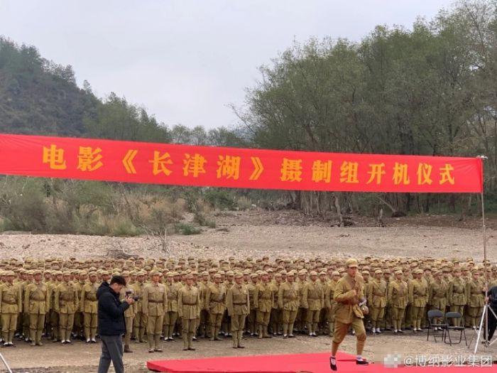 抗美援朝电影博纳《长津湖》正式开机,陈凯歌亮相