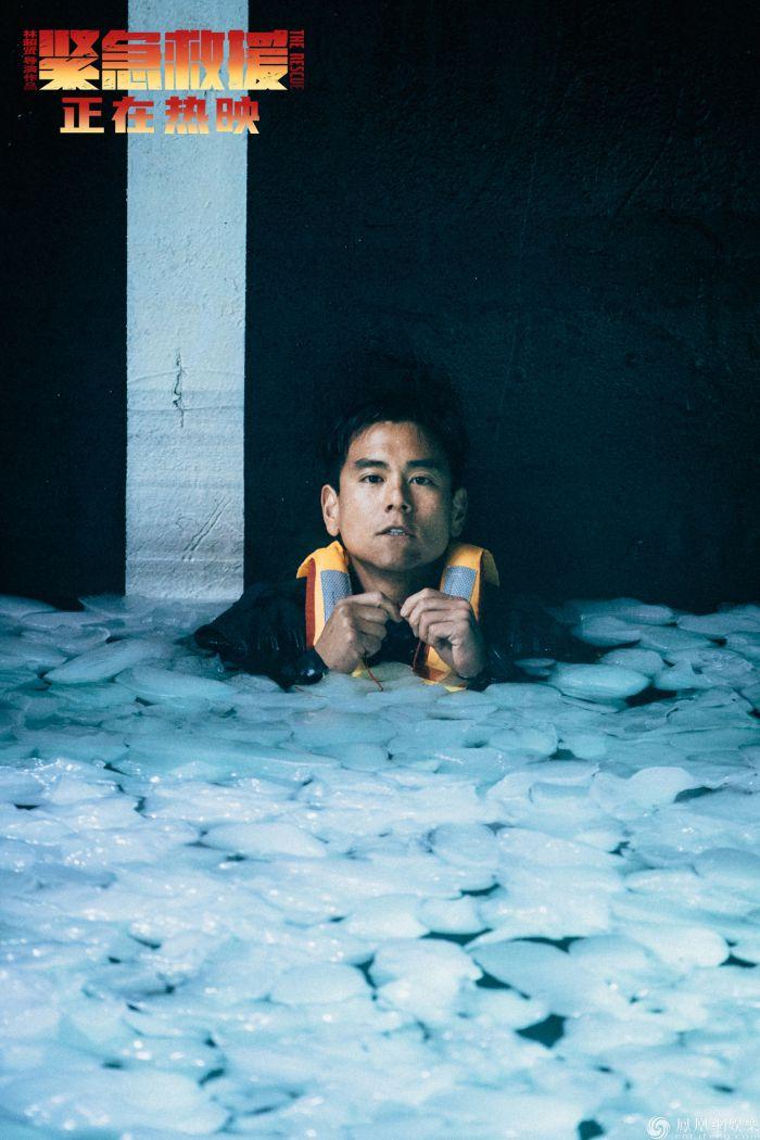 《紧急救援》抽太平洋海水遭遇困难 致敬平凡英雄驱赶岁末寒冷