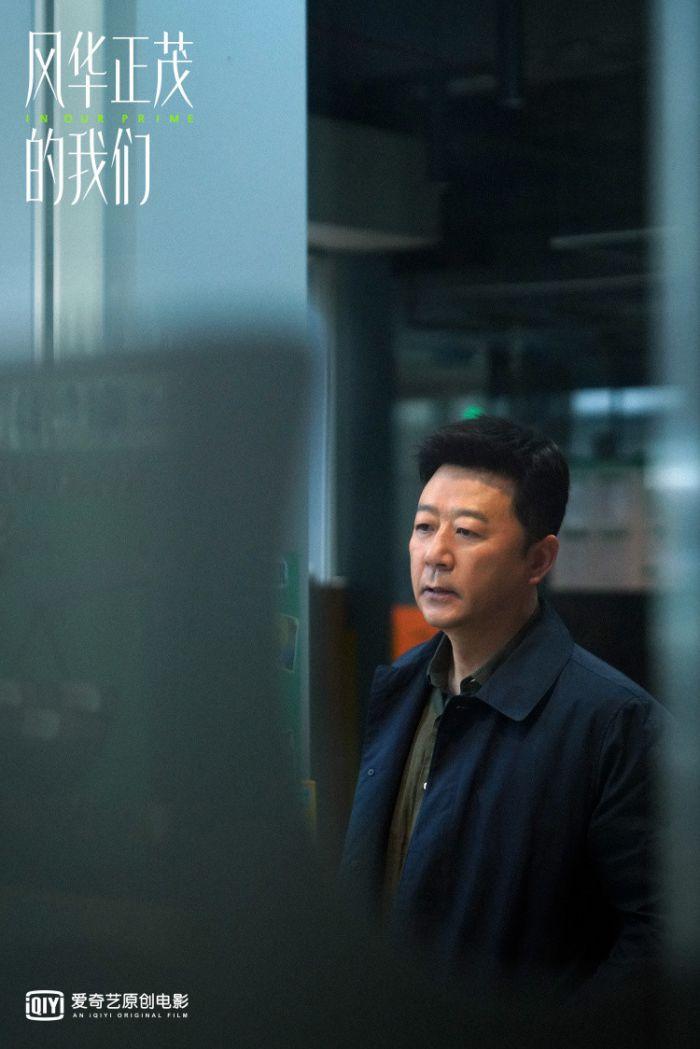 """电影《风华正茂的我们》杀青 黄璐郭涛""""小人物折射大时代"""""""