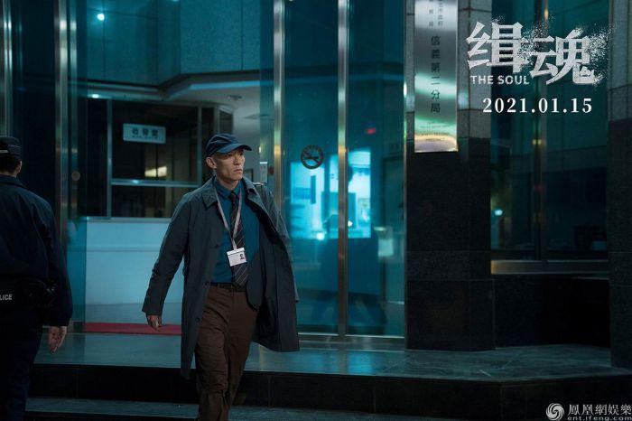 《缉魂》今日上映 四大看点反转不停颠覆想象