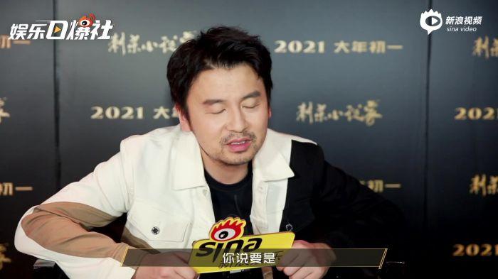雷佳音谈春节档电影《刺杀小说家》票房
