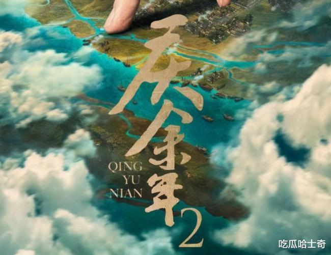 《庆余年2》人马基本确定,陈道明都没问题,她却一直请不来?