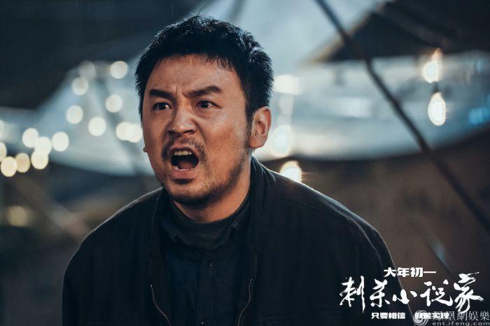 春节档视效大片《刺杀小说家》曝预告 最贵CG角色赤发鬼初露端倪