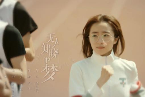 《暗恋橘生淮南》今日开播 胡一天胡冰卿领衔暗恋全阵容