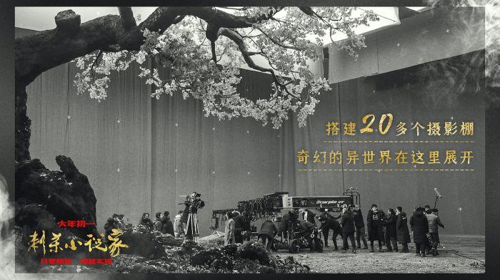 春节档视效大片《刺杀小说家》曝视效特辑 吴京探班被视效技术震惊