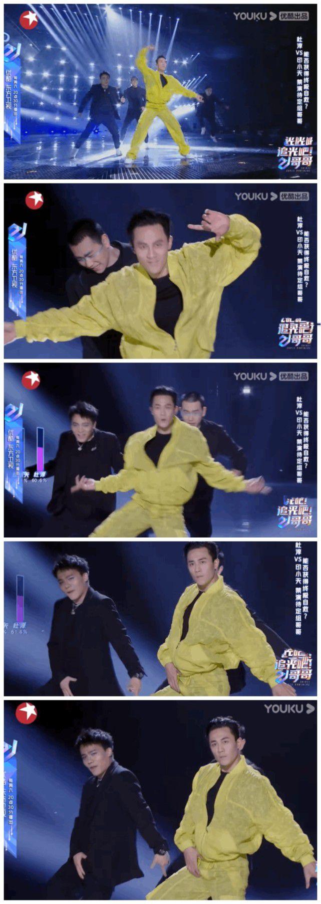 杜淳跳舞太油腻?刘芸:你让动作成了问题