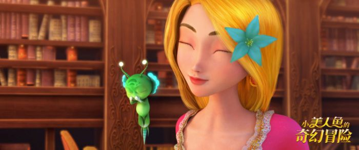 电影《小美人鱼的奇幻冒险》定档2021年4月3日