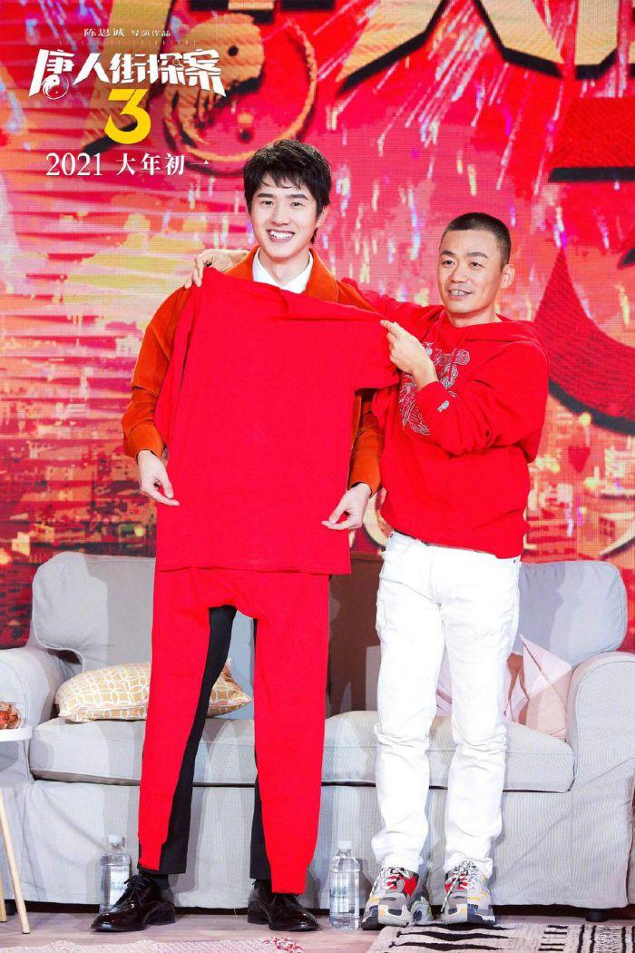 《唐探3》主创齐聚 王宝强送刘昊然本命年红内衣