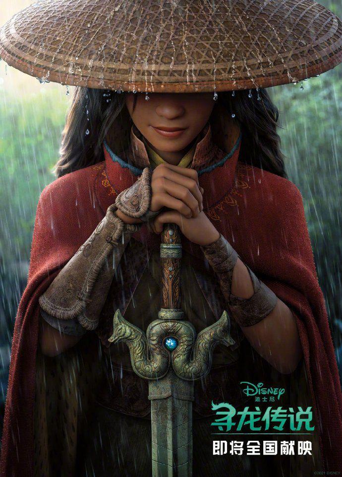 迪士尼《寻龙传说》确认引进,超飒女战士即将燃爆银幕!