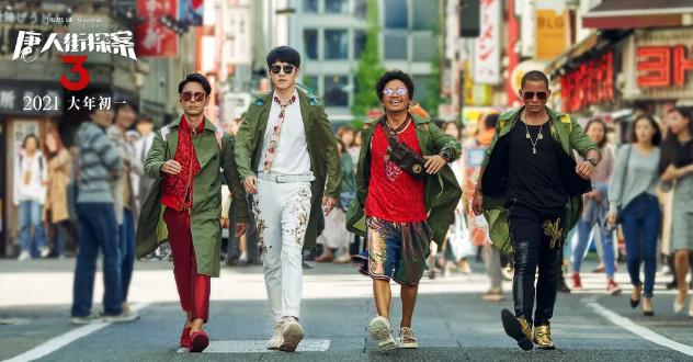 王宝强正月初一两部电影上映,票房差距悬殊