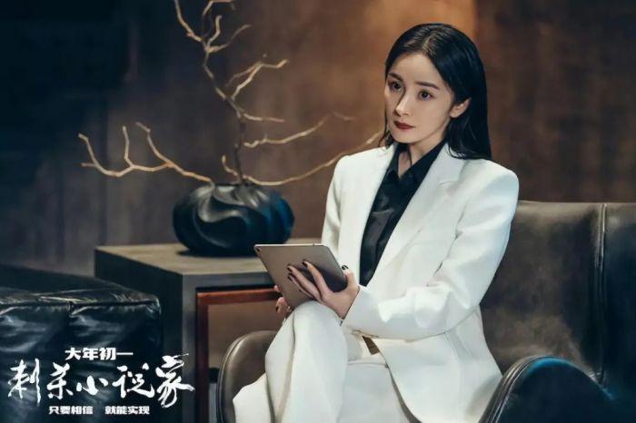 雷佳音、杨幂参演的《刺杀小说家》虽不比第一、二名,票房也是节节高升