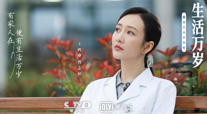 《生活万岁》今晚开播 刘威王鸥暖心演绎人生百味