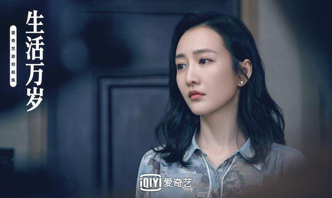 《生活万岁》已播 王鸥出演干练医生迎接生活新挑战