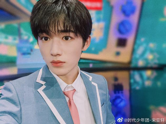 宋亚轩给自己的一封信:成功把小宋老师交给17岁