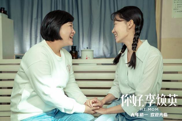 电影破50亿!贾玲:谢谢大家认识了李焕英