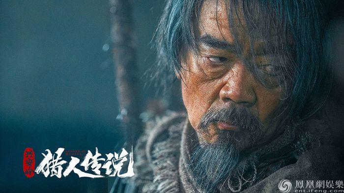 《兴安岭猎人传说》预告海报双发 民间怪诞奇闻唤醒童年恐惧