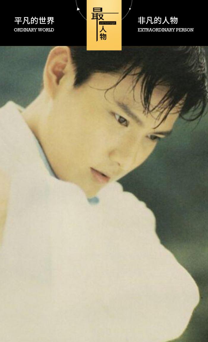 张信哲:昔日情歌王子,今天54岁仍然单身