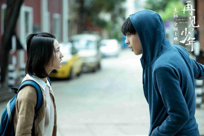 张子枫《再见,少年》定档4月16日