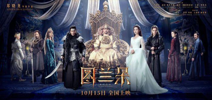《图兰朵:魔咒缘起》今日上映 关晓彤胡军姜文燃战破谜