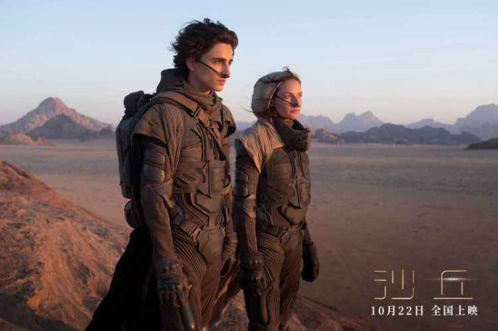 《沙丘》开启预售,维伦纽瓦科幻工业之美终极呈现