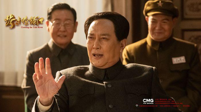 电影《跨过鸭绿江》首发军威版海报 致敬中国人民志愿军