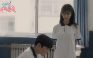 《唯美貌不可辜负》定档7月31日 甜宠预告片狙击你的少女心