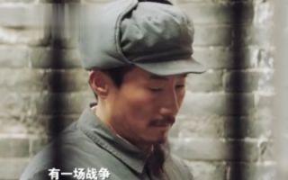 """《特赦1959》张铎领衔国内首部""""特赦""""题材电视剧"""