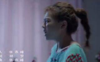 《我的邻居睡不着》主题曲MV高甜逗趣来袭 反撩套路惊喜不断