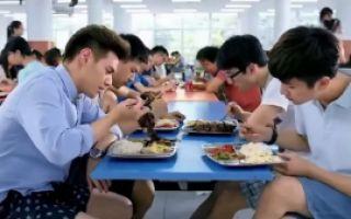 高校男生吃饭的谈话内容真实重口味