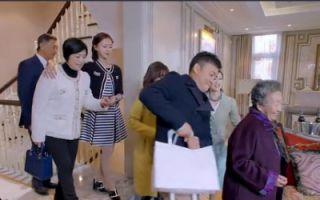守护丽人:奶奶看到林氏豪宅,终于知道佳一为什么嫌弃四合院了!