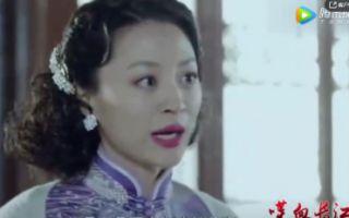 喋血长江大结局:莫元清欲杀莫英豪,罗莎出面阻止被囚禁