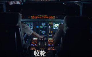 王以纶李婷婷飞机上初遇,斗嘴不能停!