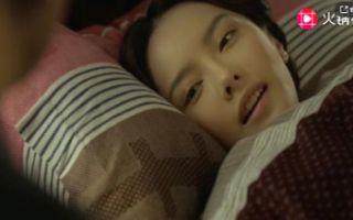 黑土热血:美女无力的躺着,中年男子一脸宠溺,两人竟是恋人?