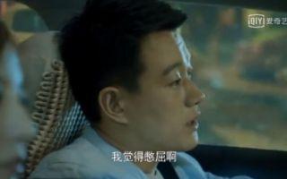 佟大为憋屈,赵薇答应补偿他,结果被弟弟撞见了尴尬