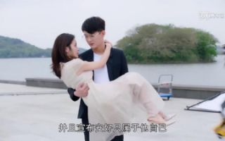 离婚后,乔安好与富二代约会,陆瑾年吃醋当众吻她