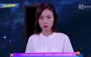 预告:郑合惠子初遇张彬彬
