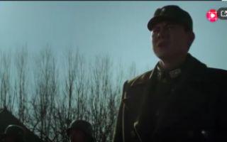 鬼子竟派出坦克直逼阵地,团长听着音乐命令部队,立即开炮轰了它