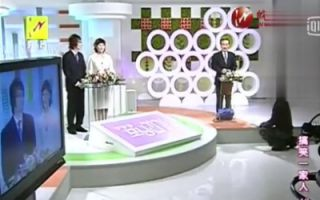最搞笑的一段,李顺才上电视,紧张的不知所措