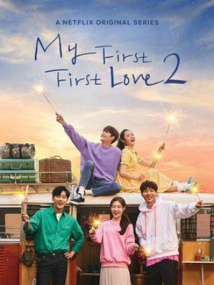 因为初恋是第一次