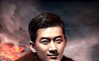 谢文东4:风云再起之再战江湖