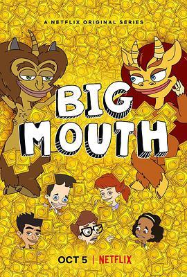大嘴巴 第二季