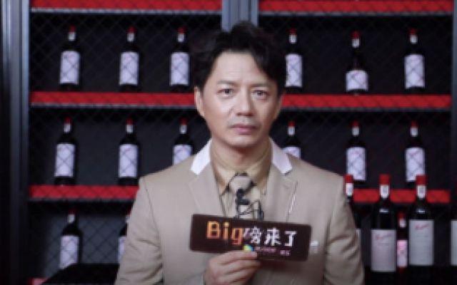 段奕宏谈《双探》与大鹏合作:他是我喜爱的演员