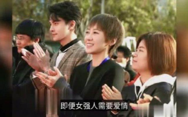 《致勇敢的你》开机,邓家佳搭档官鸿,两人相差12岁上演姐弟恋